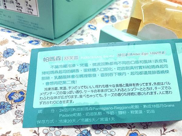 MPES3075.jpg