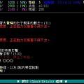 RPG - 戰鬥
