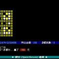 遊戲 - X賓果