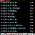 電視節目表 - 查詢結果