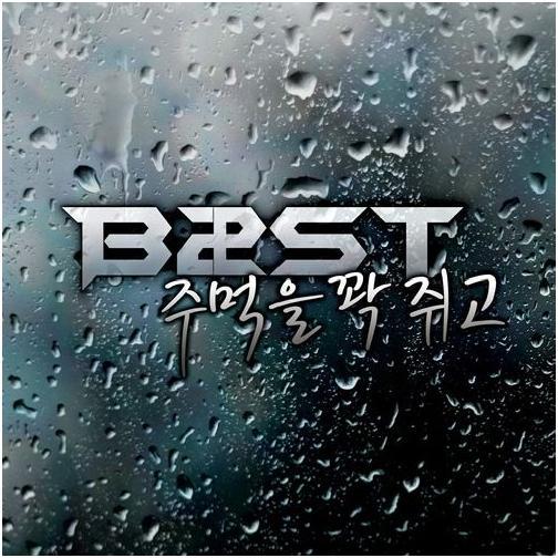 BEAST-3MINI-ALBUM.jpg