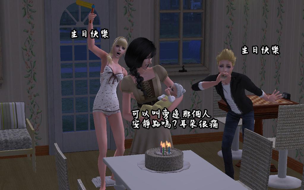 宮崎家58