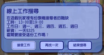宮崎家050.bmp