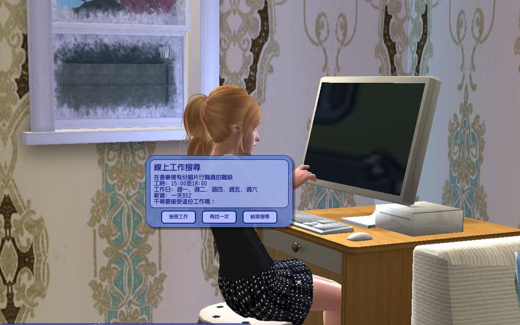 宮崎家046.bmp