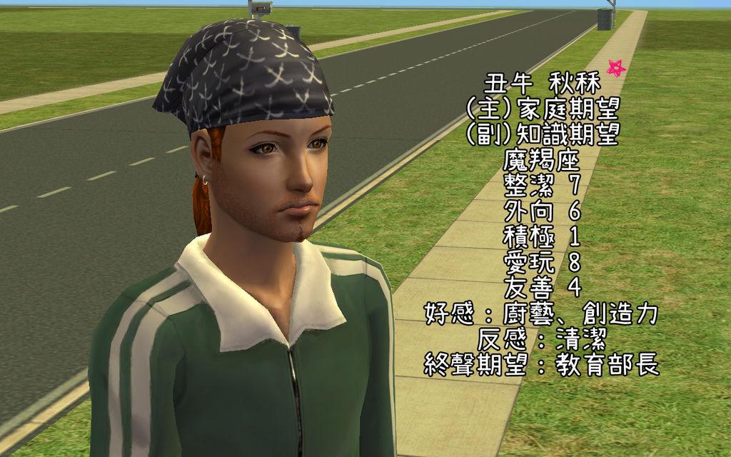 生肖村 (16).bmp
