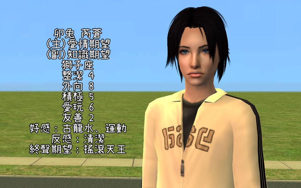 生肖村 (18).bmp