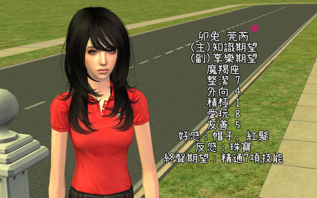生肖村 (19).bmp