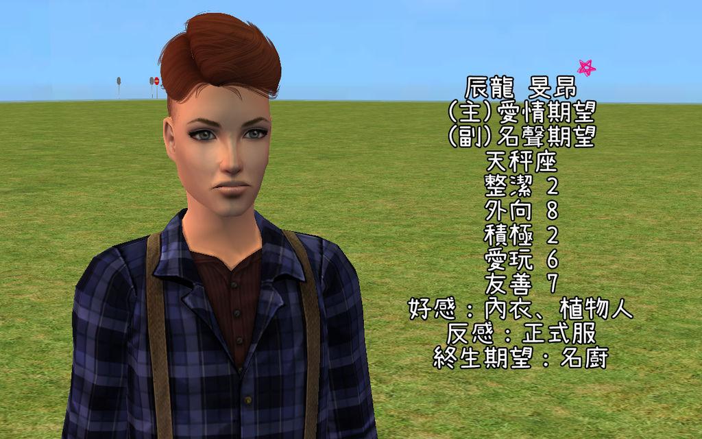 生肖村 (20).bmp