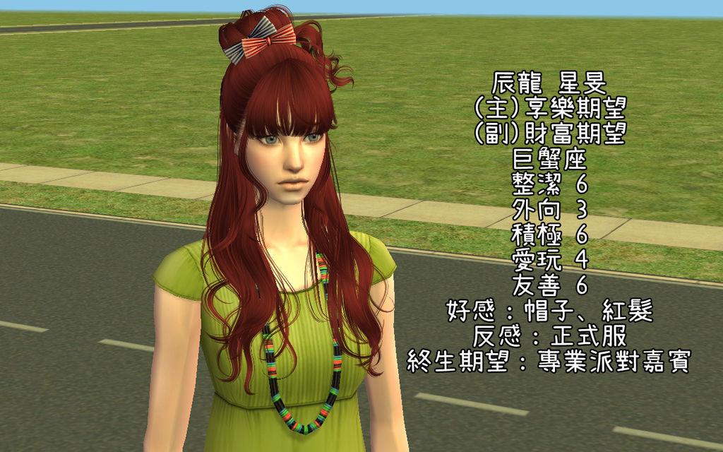 生肖村 (21).bmp