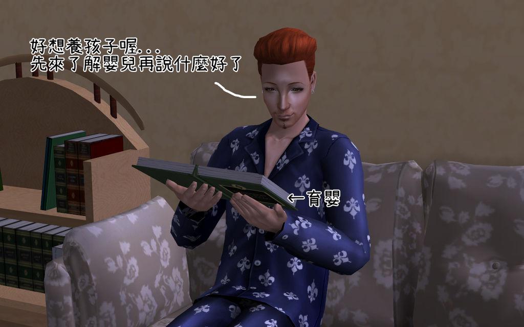 01丑牛家 (54).bmp