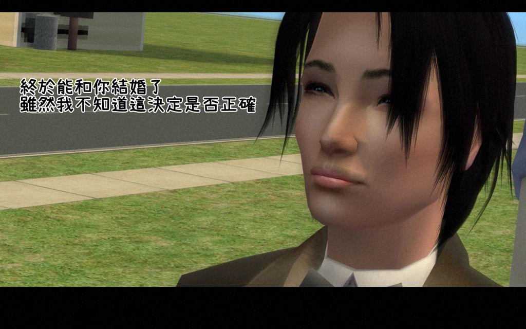 辰龍家 (11).bmp