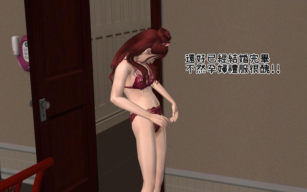 辰龍家 (23).bmp