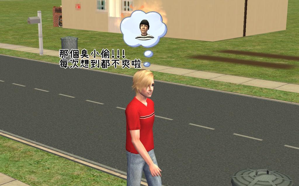 辰龍家 (46).bmp