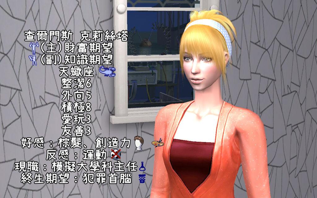 寅虎家 (54).bmp
