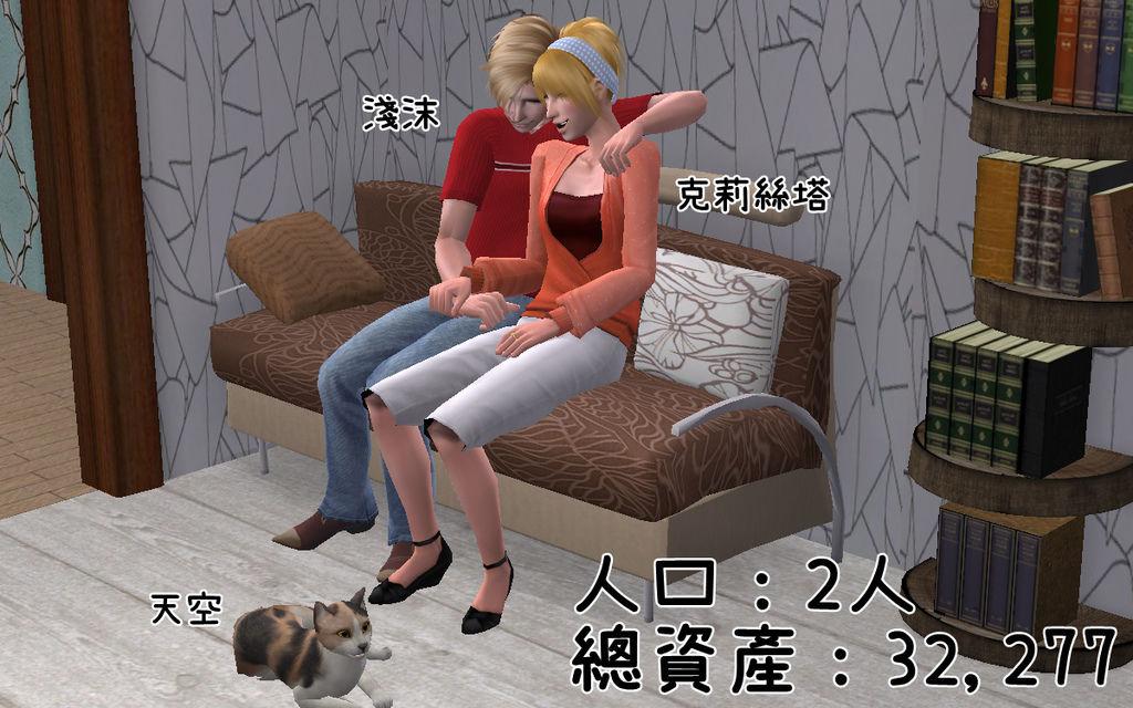 寅虎家 (55).bmp
