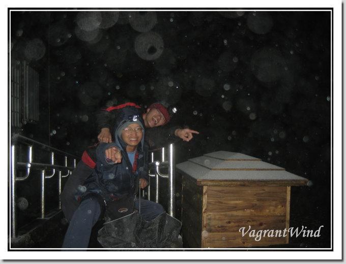 20050312--翠峰湖