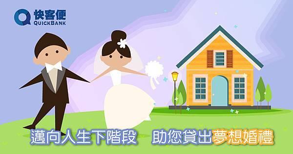 結婚-01.jpg