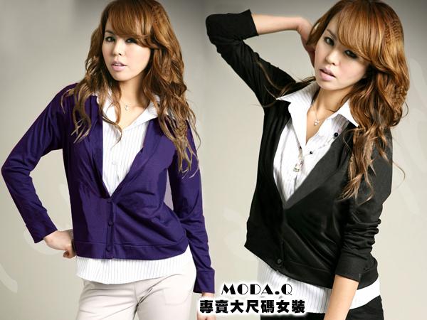 *MoDa.Q大尺碼*【Y2010】氣質外套襯衫假兩件式百搭上衣