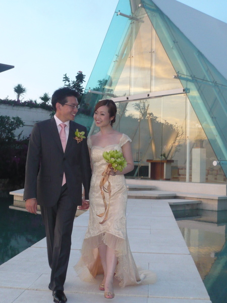 Agnes & David's Wedding