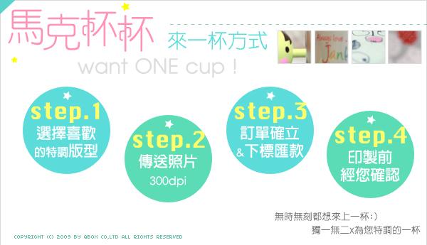 cupway.jpg