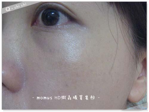 momus-HD微晶礦質蜜粉-使用前.jpg