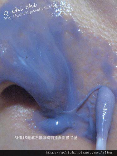 SHILLS電氣石黑頭粉刺速淨面膜-2號-test2.jpg