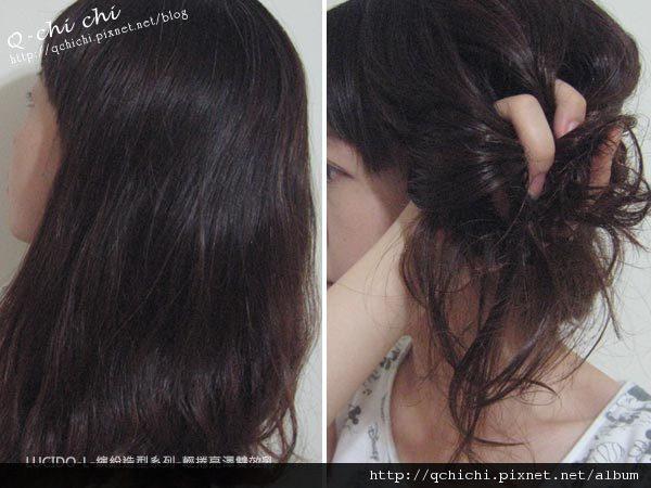 LUCIDO-L-縯紛造型系列-輕捲亮澤雙效乳-乾髮用.jpg