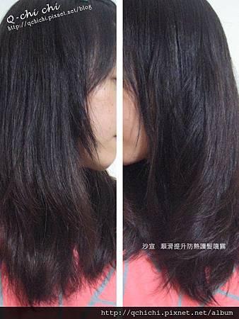 沙宣順滑提升防熱護髮噴霧-乾髮試用1