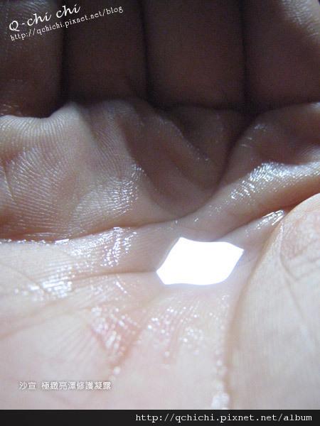 沙宣極緻亮澤修護凝露-料體
