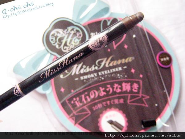 Miss-Hana-花娜小姐-快乾防暈絲絨煙燻旋轉眼膠筆-外包裝