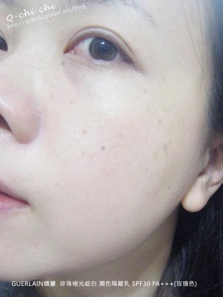 GUERLAIN嬌蘭-珍珠極光綻白潤色隔離乳-試用1