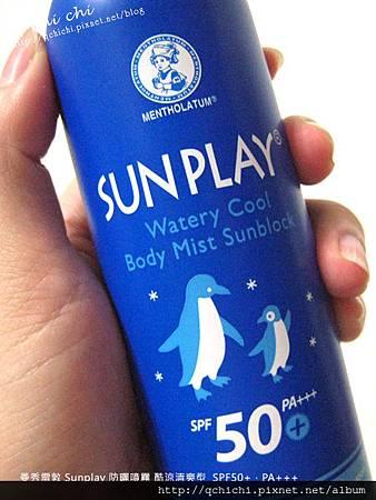 曼秀雷敦-Sunplay-防曬噴霧-酷涼清爽型-瓶身