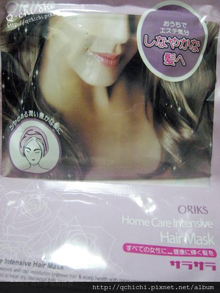 ORIKS-高效修護髮膜帽-外包裝