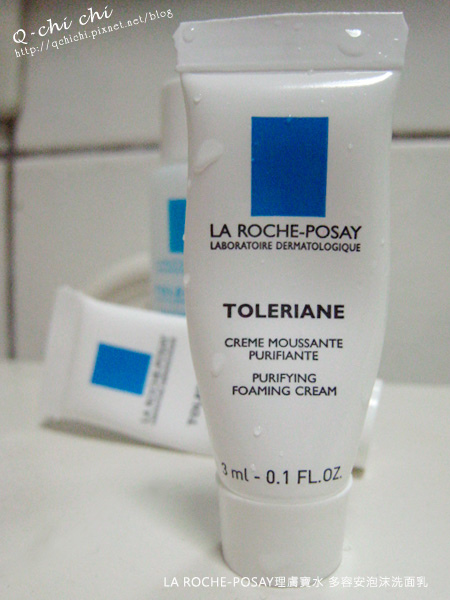 LA-ROCHE-POSAY理膚寶水-多容安泡沫洗面乳