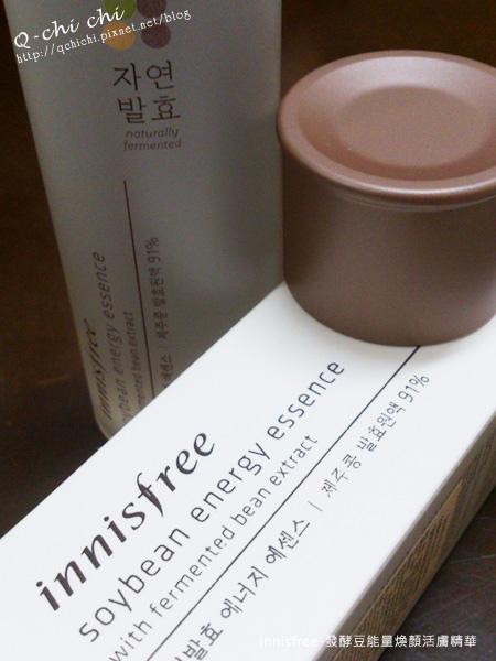 innisfree-發酵豆能量煥顏活膚精華-瓶身
