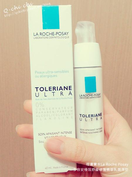 理膚寶水-多容安極效舒緩修護精華乳潤澤型-瓶身