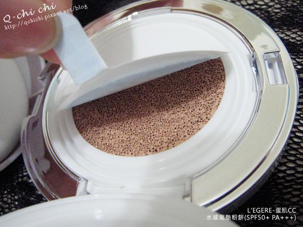 L'EGERE-蛋肌CC-水感氣墊粉餅-質地