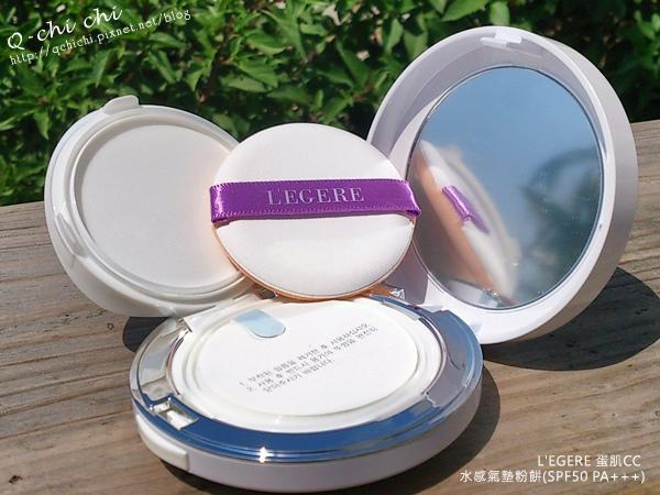 L'EGERE-蛋肌CC-水感氣墊粉餅-open