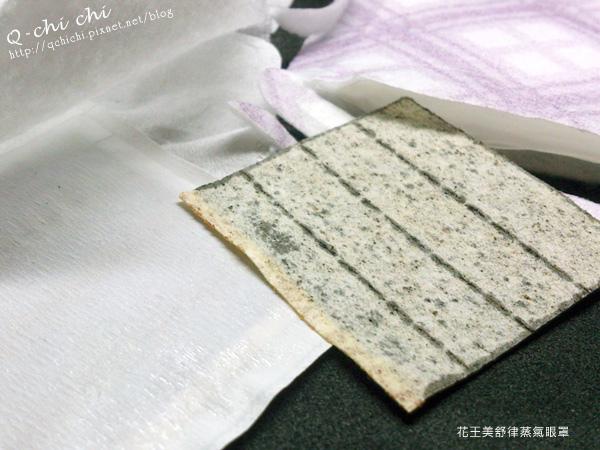 花王美舒律蒸氣眼罩-分解.jpg