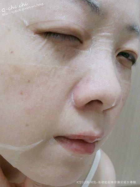 KISSUI新琦肌「海礦能超導修護安瓶水導膜」