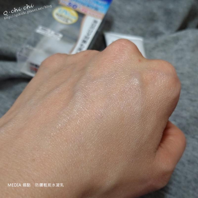 media媚點-防曬粧前水凝乳-使用後.jpg