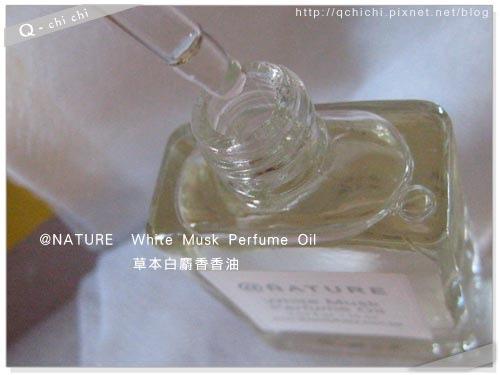 NATURE-White-Musk-Perfume-Oil-瓶.jpg