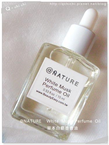 NATURE-White-Musk-Perfume-Oil.jpg