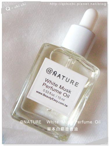 NATURE-White-Musk-Perfume-Oil.jpg