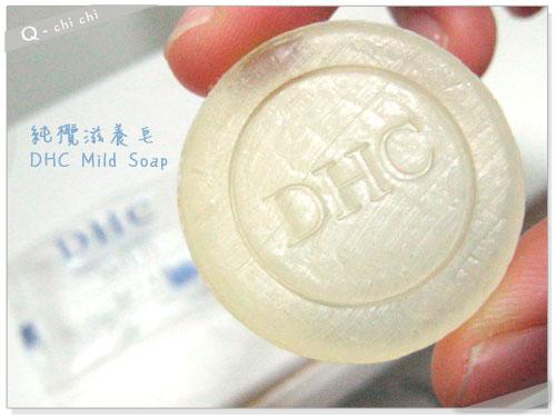 DHC純欖滋養皂.jpg