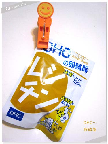DHC-卵磷脂.jpg