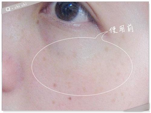 Kanebo膚芯bb霜-前.jpg