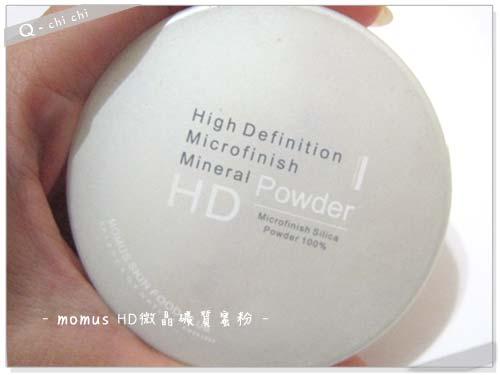 momus-HD微晶礦質蜜粉.jpg