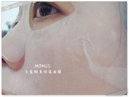 momus白金微導保濕面膜.jpg
