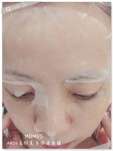 momus-美白保濕面膜-敷1.jpg